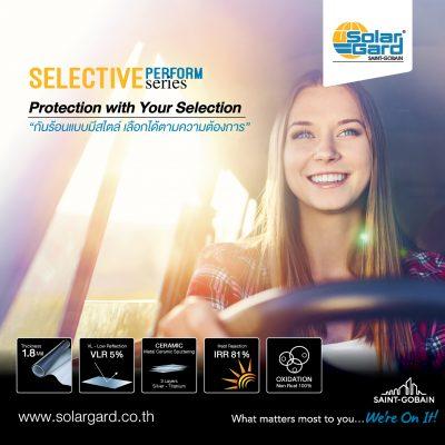 ฟิล์มรถยนต์ Solar gard Selective Perform