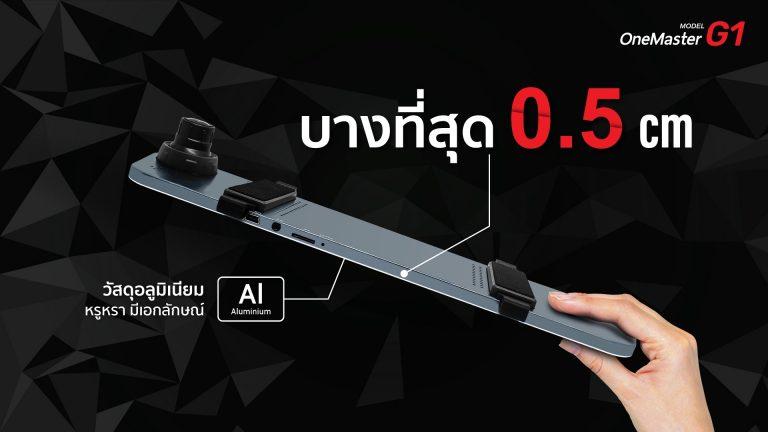 กล้องบันทึกหน้ารถ Onemaster G1