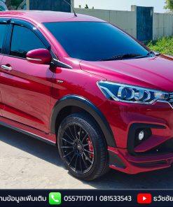 ชุดแต่ง Suzuki Ertiga 2019 V.2