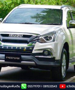 ชุดแต่ง Isuzu Mu-x 2017 รุ่น FS V.2