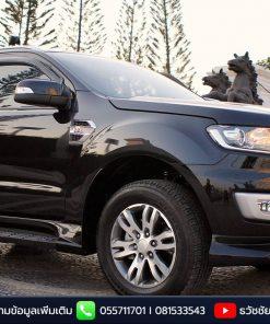 ชุดแต่ง Ford Everest รุ่น ativus
