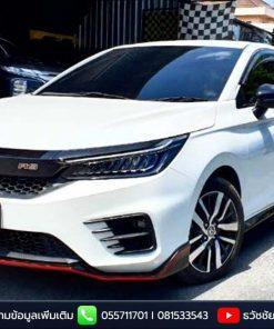 ชุดแต่ง Honda City 2020 รุ่น Damp RS (รุ่น RS) 4
