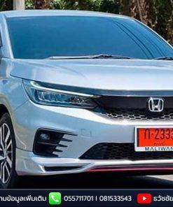 ชุดแต่ง Honda City 2020 รุ่น MDP 1