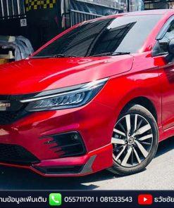 ชุดแต่ง Honda City 2020 รุ่น RS sport (รุ่น RS)