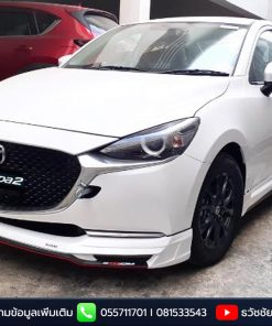 ชุดแต่ง Mazda 2 2020 Sedan รุ่น TTS 1