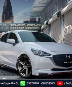 ชุดแต่ง Mazda 2 5 ประตู hatchback รุ่น Drive 68 1