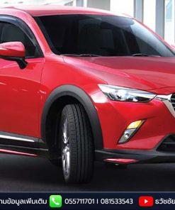 ชุดแต่ง Mazda CX-3 รุ่น OEM 2