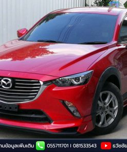ชุดแต่ง Mazda CX-3 รุ่น RS Sport 4