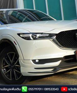 ชุดแต่ง Mazda CX-5 2018 รุ่น Ativus