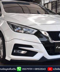 ชุดแต่ง Nissan Almera 2020 รุ่น Lycan
