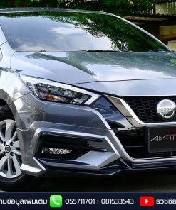 ชุดแต่ง Nissan almera 2020 รุ่น Amotriz 5
