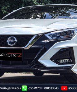 ชุดแต่ง Nissan almera 2020 รุ่น Amotriz LUMGA