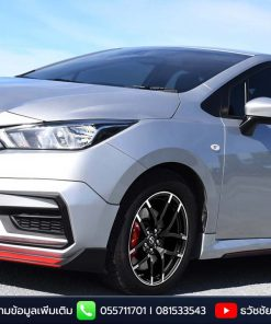 ชุดแต่ง Nissan almera 2020 รุ่น CARTO