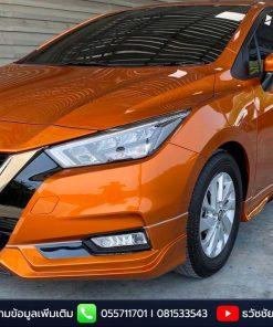 ชุดแต่ง Nissan almera 2020 รุ่น SMT
