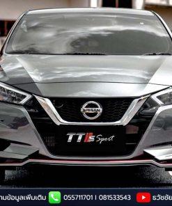 ชุดแต่ง Nissan almera 2020 รุ่น TTS 3