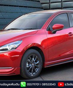 ชุดแต่ง RBS Mazda 2 2020 4 ประตู