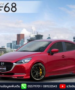 สเกิร์ต Mazda 2 2020 Sedan drive 68