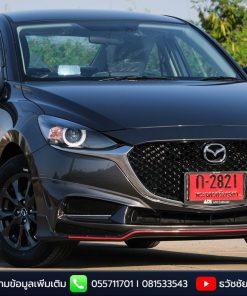ชุดแต่ง martix II Mazda 2 2020 4 ประตู