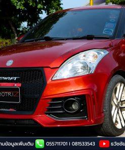กันชนหน้า Suzuki Swift รุ่น Amotriz