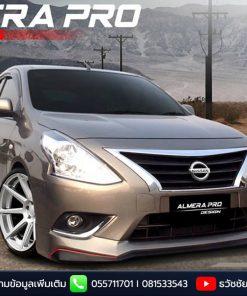 ชุดแต่ง Nissan almera 2014 รุ่น Drive 68