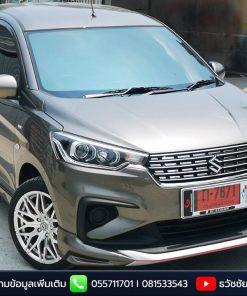ชุดแต่ง Suzuki Ertiga 2019 MDP