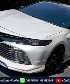 ชุดแต่ง Toyota Camry 2020 รุ่น Ativus