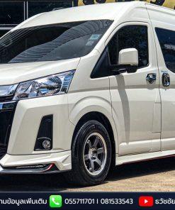 ชุดแต่ง Toyota Commuter 2019 Amotriz V.2