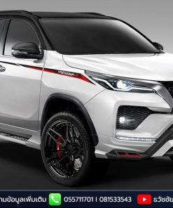 ชุดแต่ง Toyota Fortuner 2020 MC รุ่น Vazooma X