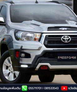 ชุดแต่ง Toyota Revo Rocco รุ่น PANTHER