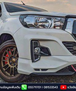 ชุดแต่ง Toyota Revo Rocco รุ่น Vzooma X (ตัวเตี้ย)