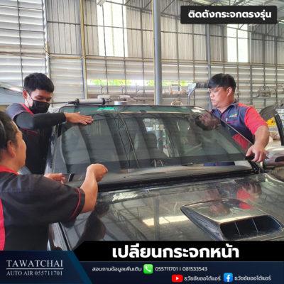 กระจกรถยนต์ Toyota Vigo